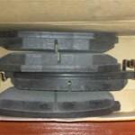Вот они - тормозные колодки Nisshimbo для Pajero Jr. в родной коробке.