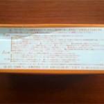 На обратной стороне коробки японский текст с предупреждениями.