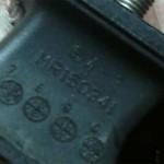 На боковой поверхности резиновых подушек рельефно виден тпартномер - MR 150341