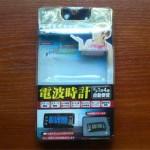 Блистер от часов Seiwa W557 с картой японии и схемой расположения радиостанций коррекции времени.