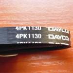 Оригинальная маркировка ремня Dayco